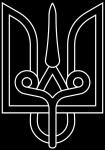 Znak Kyjevské Rusi