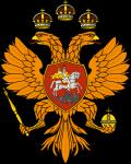 Znak Ruského carství